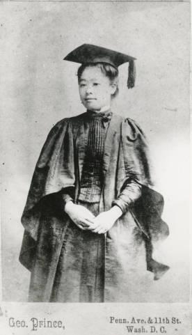 Ume Tsuda portrait, 1890.